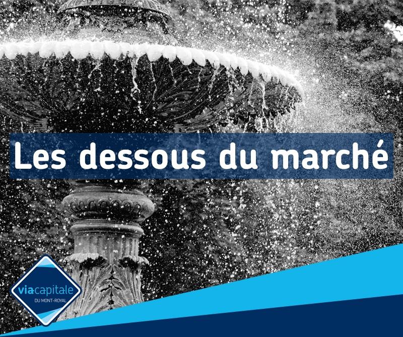 Fontaine d'eau dans un parc à Montréal